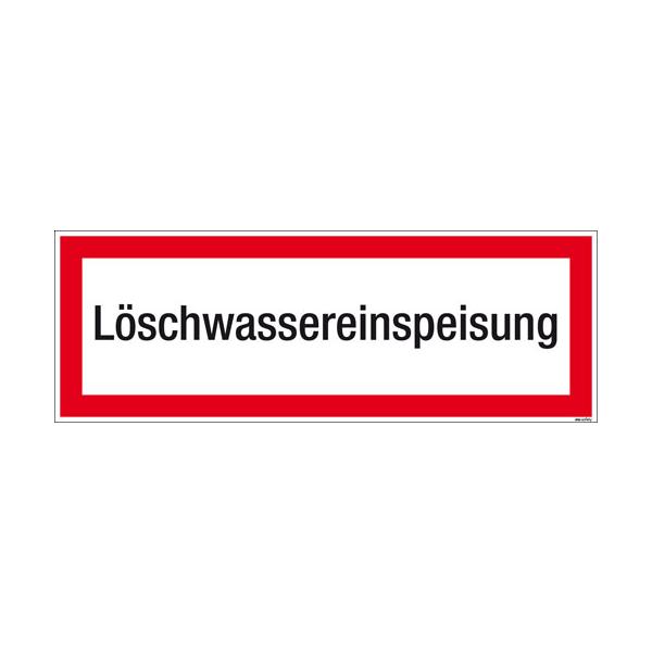 Textschild Löschwassereinspeisung