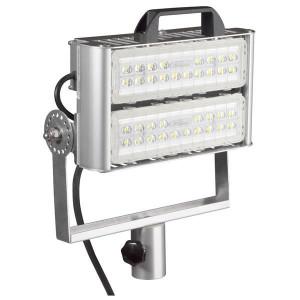 Setolite Flutlichtstrahler Aldebaran Raptor, RP1000 LED 24V