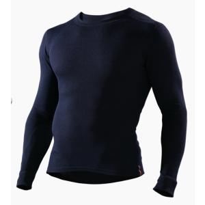 Flammschutz Shirt langarm, dunkelblau